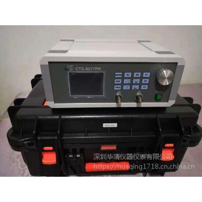 CTS-8077PR脉冲接收器,CTS-8077PR价格,厂家