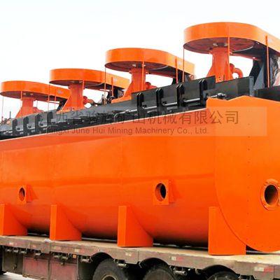万顺通铜矿选矿浮选机,日处理500吨选铜矿生产线浮选设备,氧化铜选矿设备