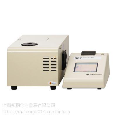 SUGA SC-T45分光光度计SC-T 衡鹏供应