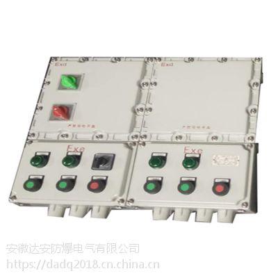 B级油泵防爆控制箱型号
