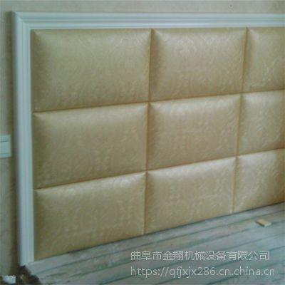 皮革背景墙真空吸塑机 实木门复合门板覆面机 快速一键式触摸启动