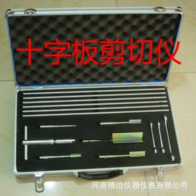 便携式十字板剪切仪 十字板剪切试验仪 型号:SZB-1.0
