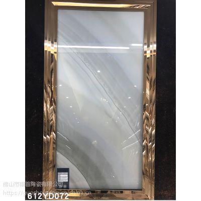 玛瑙玉石瓷砖600x1200mm,厂家直销60X120cm通体大理石砖