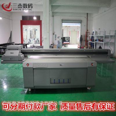 福清 莆田3D私人定制圆柱酒瓶uv万能打印机