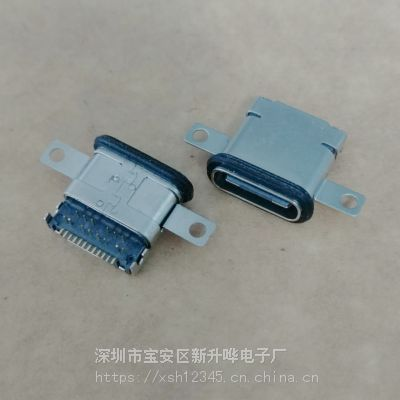 TYPE-C 24P沉板防水母座 沉板1.4 带双耳定位孔 前插后贴 带防水胶圈 防水等级IP-X7