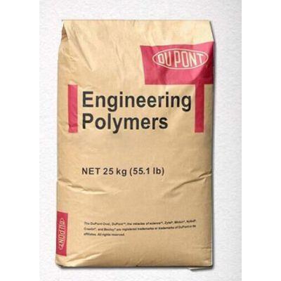 进口PA66/美国杜邦/MT409AHS NC010 热稳定增韧尼龙原料