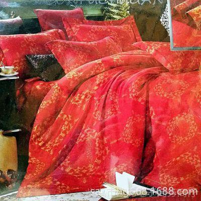 新品芦荟棉四件套仿纯棉枕头套被套床单 磨毛床上用品批发代发