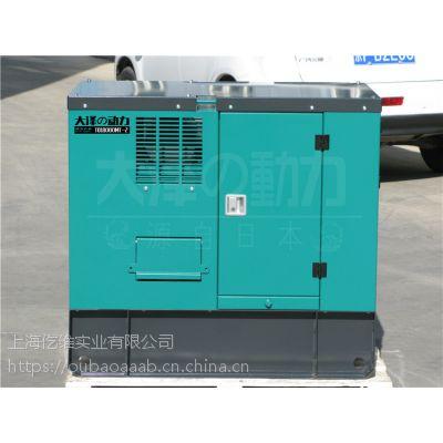 大泽18kw柴油发电机价格