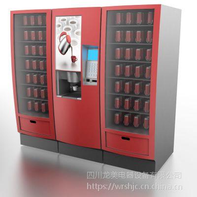 在四川与其上班还赚不到,不如投资一台自动售货机,挣得多还自由