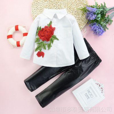 2018新品女童衬衫休闲套装中小童长袖衬衫皮裤两件套速卖通爆款