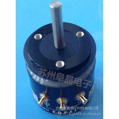 3590S-2-202L原装电位器BOURNS电位器价格