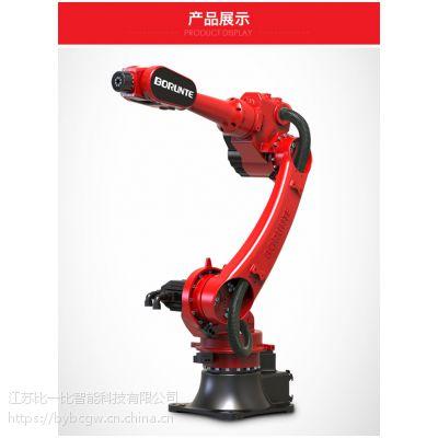 批发工业机器人搬运机器人定制六轴关节机器人机械手伯朗特机械手