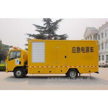 广平县大型发电机出租_期待长期合作