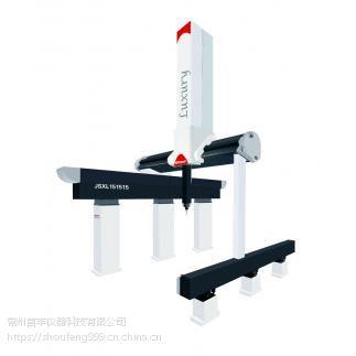 常州首丰仪器优惠供应新天LUXURY 系列 三坐标测量机