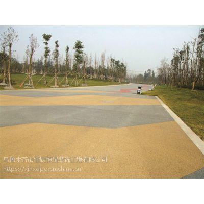 热拌冷铺彩色沥青胶结料 彩色沥青专业承接工程 供应城市道路彩色沥青