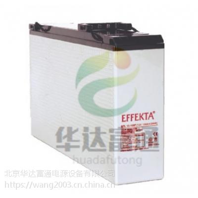 EFFEKTA蓄电池BTL12-150(河源)代理商批发