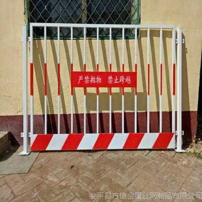 配电箱防护栏 施工现场临边防护栏 基坑楼房建筑临边安全隔离网