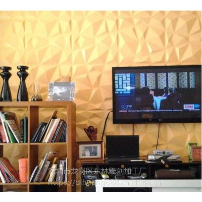 湖北厂家专业定制室花格装饰通花板背景墙装饰板波浪板立体造型板