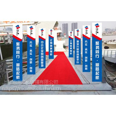 上海邮轮年会活动策划