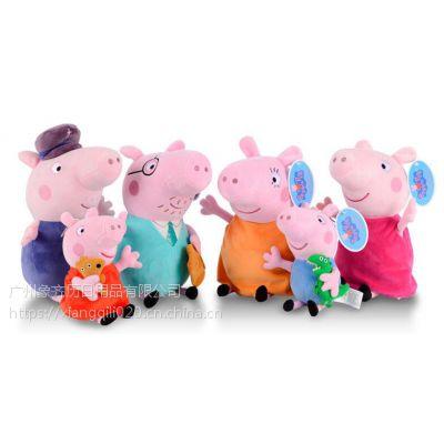 广州定制毛绒玩具厂家,广州定制娃娃机玩具,广州公仔定制logo