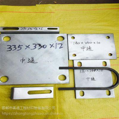 多元合金共渗牛腿槽钢/栏杆遮板预埋件/其他型号规格均有现货