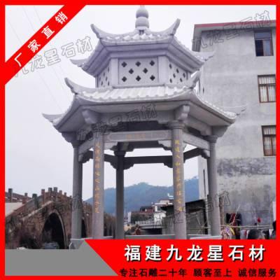 石雕凉亭制作 景观亭子多少钱