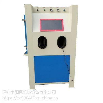 厂家金属制品玻璃塑胶工艺品加压喷砂机