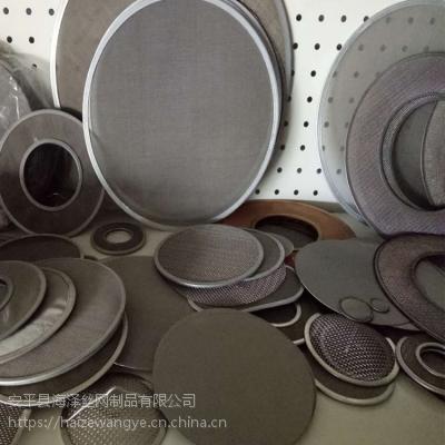 海泽供应304不锈钢圆片 40目60目80目不锈钢滤片 大小可定