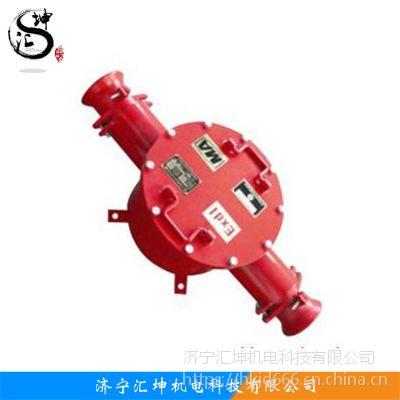 汇坤大促隔爆型高压电缆接线盒BHG1-400/6-2G煤矿用高压接线盒厂家