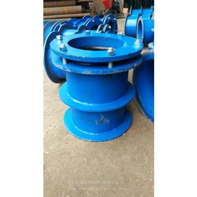 自产自销02S404防水套管,星源牌DN50-DN2000柔性防水套管厂家直销