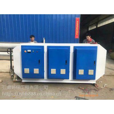 供应光氧净化器 光氧一体机 光氧催化废气处理设备 uv光解净化器 厂家直销
