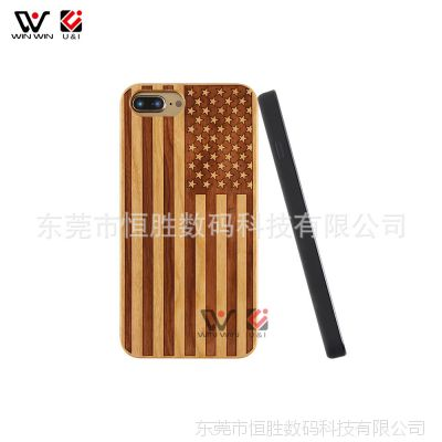 个性TPU全包木质手机保护套直销 速卖通木制iPhone7手机壳加工厂