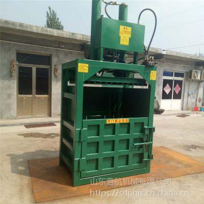 饮料瓶液压打包机 普航立式废纸打包机 厚度可调油桶压扁机