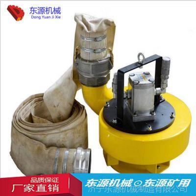 山西东源机械HP18-40X液压动力站适用的液压设备介绍