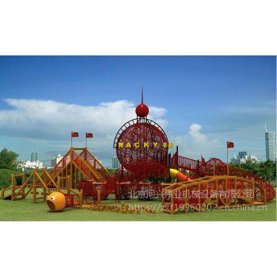 北京同兴伟业厂家直销 幼儿大型户外拓展玩具 攀爬游乐设备 儿童木质高档滑梯