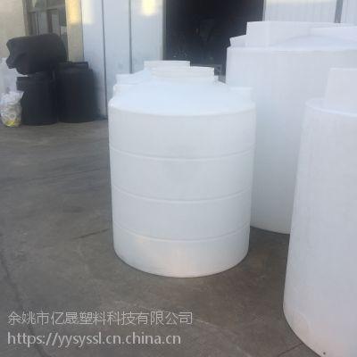 纯原料滚塑生产1立方塑料水塔 家用纯净水储存PE水箱