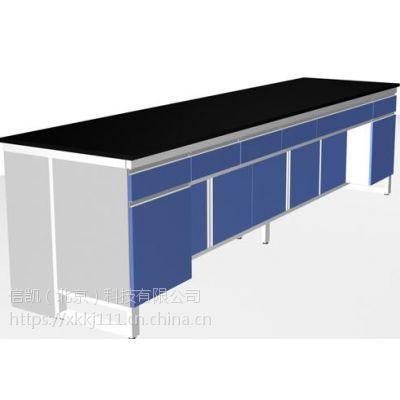 钢木边台,实验室边台实验台试验台操作台理化板中央台