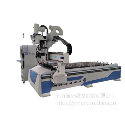 诺承NC-1325C定制衣柜橱柜生产线 三主轴自动下料机 数控雕刻机