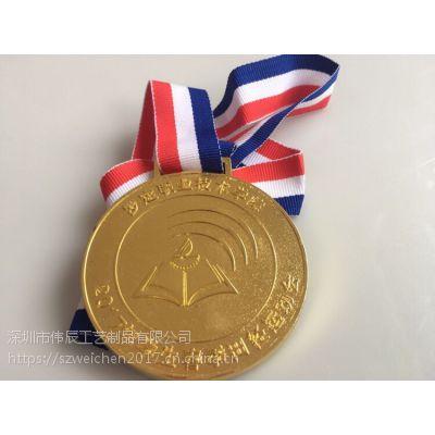 学校奖牌定制, 成都学校运动会奖牌 ,金属奖章定制厂家,