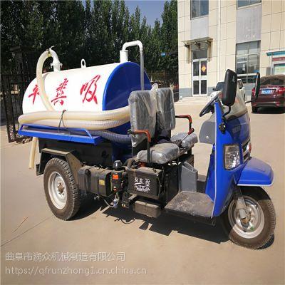 抚宁县农用使用吸粪车 大容积定制抽粪车 柴油三轮式运粪吸粪车