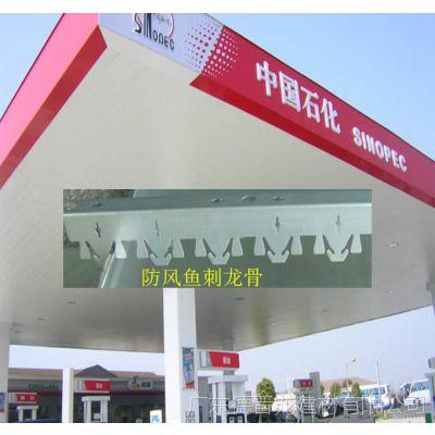 加油站吊顶哑光白-防风铝条扣-S型300面铝条扣-加油站专用的铝天花吊顶