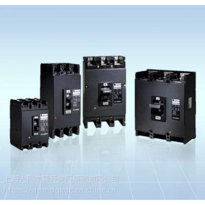 DZ20Y-225/3300 225A上海精益电器厂塑料外壳式断路器