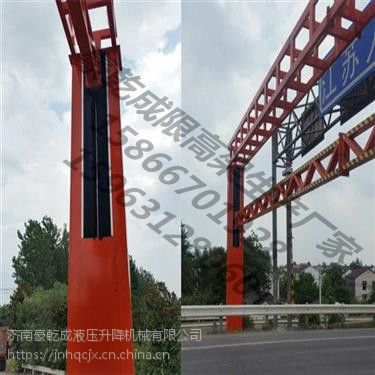 唐山公路活动式升降限高架厂家豪乾成固定限高龙门架