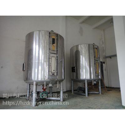 供应PLG2200-6草酸铜干燥机