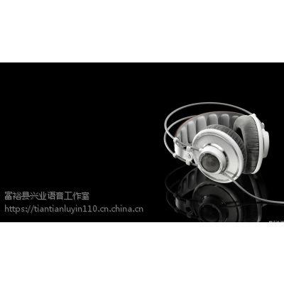 东鹏瓷砖广告录音制作促销广告词参考