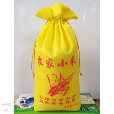 济南 无纺布大米小米袋五谷杂粮包装袋厂家直销可定做包邮