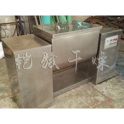 槽型混合机生产厂家铠骏干燥
