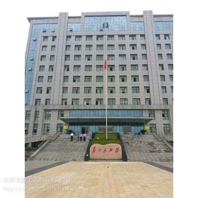 聊城龙旗旗杆厂 专业旗杆的 国家认证的好品牌