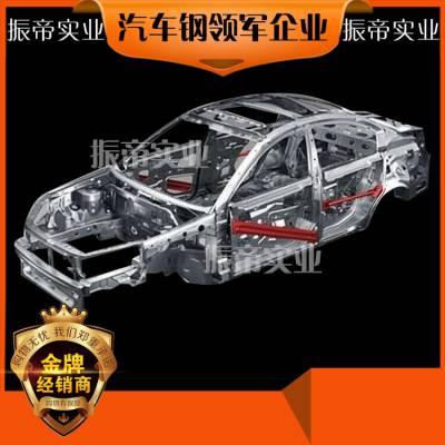 VDA239CR5 GI50/50-U-O试模材料