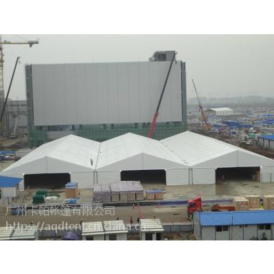 欧式户外车展篷房 德国大棚 工业用篷房 仓储专用篷帐篷 主架材料价格采用高强度铝合金